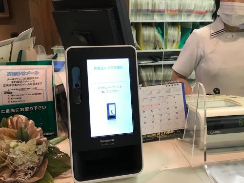 医療機関の受付に設置された顔認証付きカードリーダー。オンライン資格確認のための本⼈確認と医療機関との情報共有への同意取得を実施する