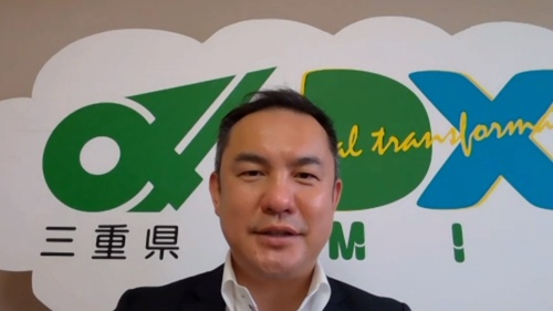 「デジタル立国ジャパン・フォーラム」に登壇した三重県の鈴木英敬知事