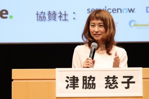 内閣官房情報通信技術(IT)総合戦略室の津脇慈子企画官