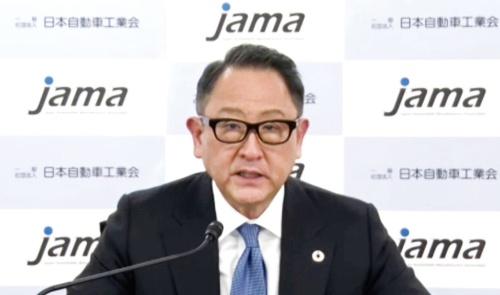図1 JAMAの定例会見での豊田章男氏