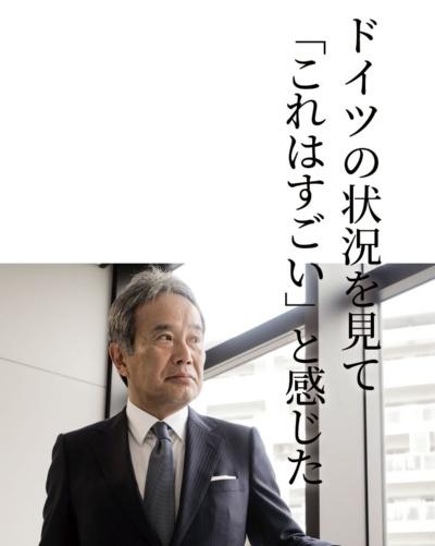 (写真:加藤康)