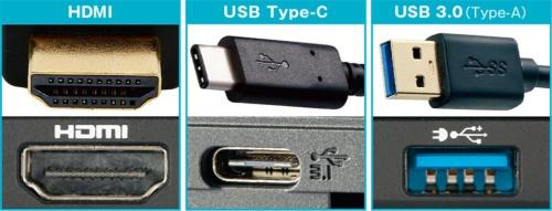 接続方法は主に3種類
