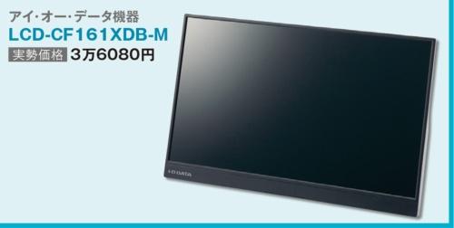 HDMI、USB Type-C両搭載の15.6型がお薦め