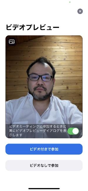 スマホアプリでも問題なくビデオ会議に参加できる。一般的なWebカメラよりも高画質だ