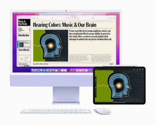 MacとiPadを連係させる機能「ユニバーサルコントロール」が発表された