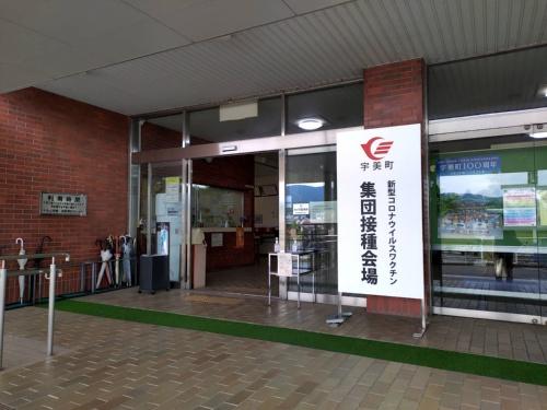 福岡県宇美町の住民福祉センターに設けられた集団接種会場