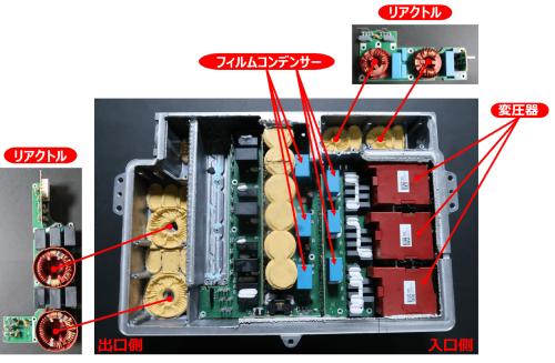 図2 ID.3の車載充電器の内部と中国メーカー製の部品