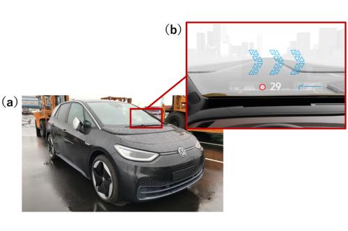 図1 VW「ID.3」は量産EV初のAR表示対応に