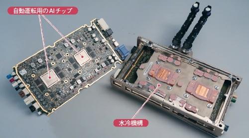 モデル3が搭載する統合電子制御ユニット(ECU)「HW3.0」。2枚の基板を搭載する。1枚は独自開発した人工知能(AI)チップを実装する自動運転用で、もう1枚はインフォテインメントシステムなどを制御するミディアム・コントロール・ユニット(MCU)。