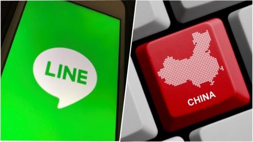 中国リスクをLINE問題が顕在化させた