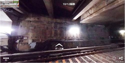 銀座線渋谷駅のホームから表参道側に延びる線路の360度画像の一部。通常のカメラでは周囲を撮りきれない(画像:東急建設)