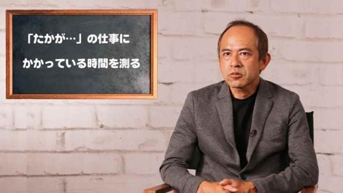 喜多羅株式会社 Chief Evangelist(元・日清食品ホールディングス 執行役員CIO)の喜多羅滋夫氏