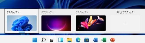 タスクバー内の[タスクビュー]ボタンから仮想デスクトップの一覧を表示できる