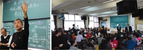 東京・杉並区の中学校で都内初の民間人校長を務めたことで知られる前校長・藤原氏は、社会人による課外授業「よのなか科」を継続的に展開していた。そこに事務所の代表・隈が講師に招かれたのが、講堂の設計に携わるきっかけとなった(写真:左は一条高等学校、右は隈研吾建築都市設計事務所)