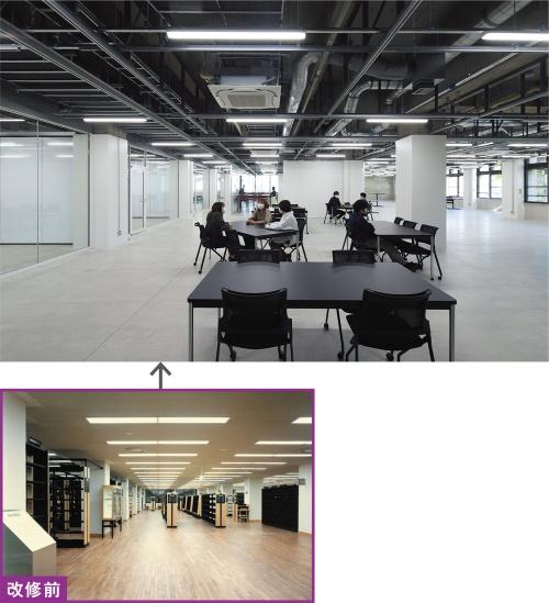 上の写真は、3階のスタジオ型ラーニングスペース。図書館だった場所を改修した東ウイングの部分。6ユニット程度を想定し、ターム(授業期間)ごとに場所やサイズを変更しながら利用する。吹き付け耐火被覆がない鉄骨鉄筋コンクリート構造を生かし、既存天井材を解体。天井の高い、気積のある空間に再生した(改修前の写真:久米設計、写真:安川千秋)