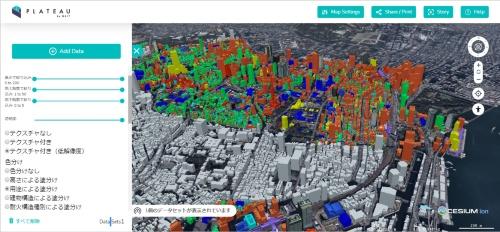 国土交通省が進める3D都市モデル整備・活用・オープンデータ化のリーディングプロジェクト「PLATEAU(プラトー)」。齋藤氏が主宰するパノラマティクスが全体のクリエイティブディレクションを担当。また、アブストラクトエンジンのデザイン部門であるフロウプラトウがアートディレクションなどを担当(資料:日経クロステック)