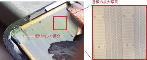 (a)ミニLEDの基板の裏面