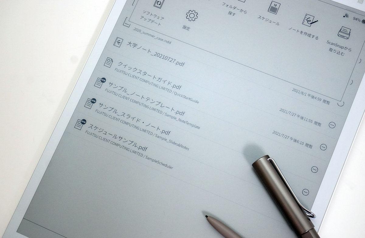 13.3型でA4サイズの書類を表示できるE Inkディスプレーを搭載した「QUADERNO A4(Gen. 2)」 (撮影:竹内 亮介、以下同じ)