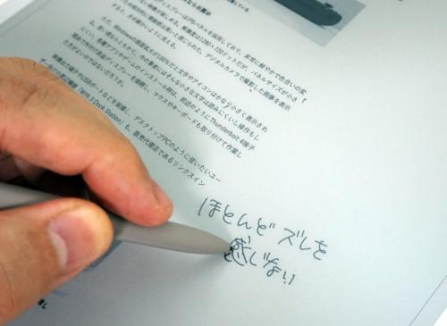 ペン先で触れている部分と、手書きメモを追加したい部分のずれは感じなかった