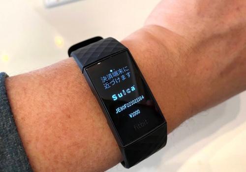 Fitbit Charge 4はSuicaが利用可能。グーグルの決済サービス「Google Pay」からチャージできる