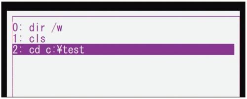 図6 ファンクションキーの「F7」を押すと、コマンドプロンプトのウインドウ中央に、最近入力したコマンドの履歴が表示される。上下のカーソルキーで選択し、「Enter」キーで再入力できる