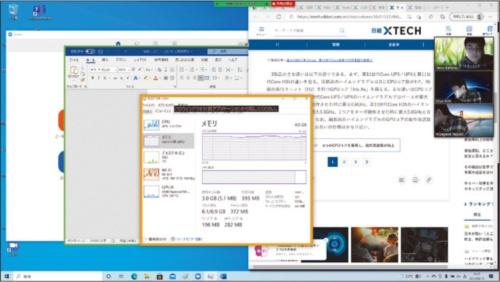 4GBでもZoomとWord、Webブラウザーは同時に動作