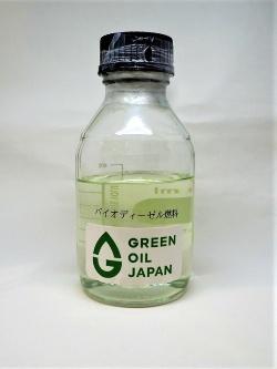 ユーグレナが開発したバイオディーゼル燃料のサンプル
