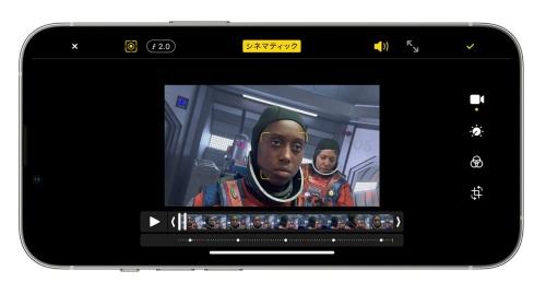 撮影後に深度エフェクトを調整できるのは、処理能力に優れた最新チップのたまものであろうか