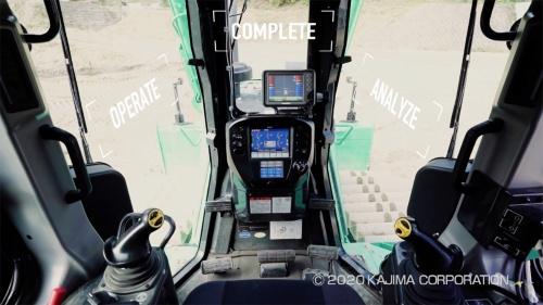 鹿島がクワッドアクセルを紹介するために制作した動画の一部(資料:鹿島)