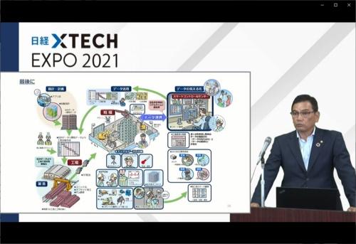 デジタルコンストラクションによって実現を目指す将来像。デジタルデータへの完全移行と、その活用により生産性を向上。若年層に訴求できる現場環境を創造する(資料:日経クロステック)