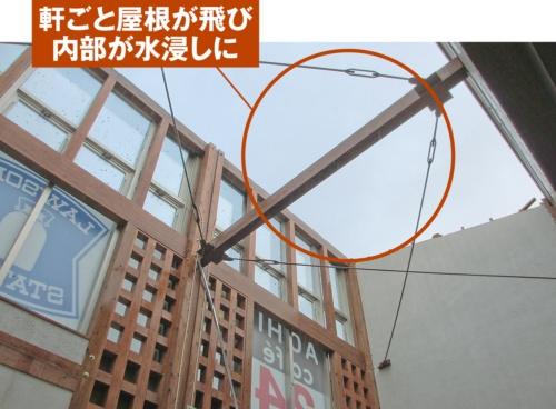 屋根下地材ごとめくれ上がったため、コンビニエンスストアなどが入居する屋内には大量の雨が降り込んだ(写真:大津市)