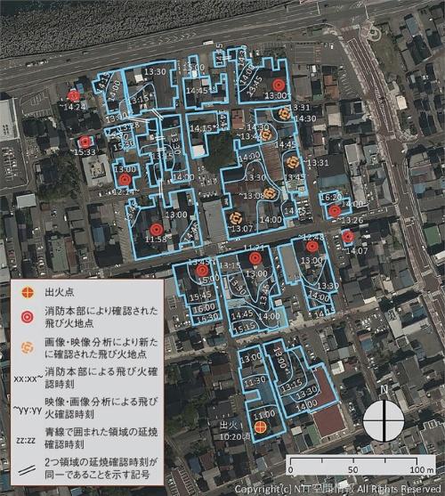 〔図1〕飛び火は全部で15カ所で発生
