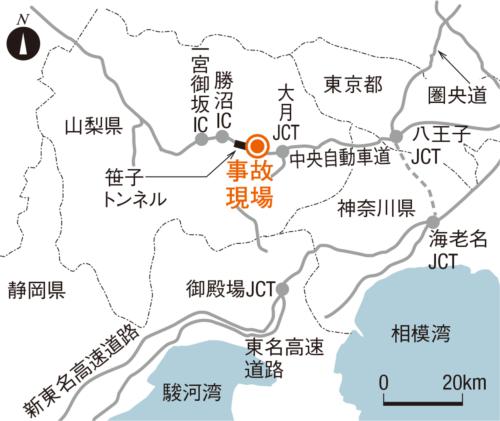 ■ 事故現場の位置図