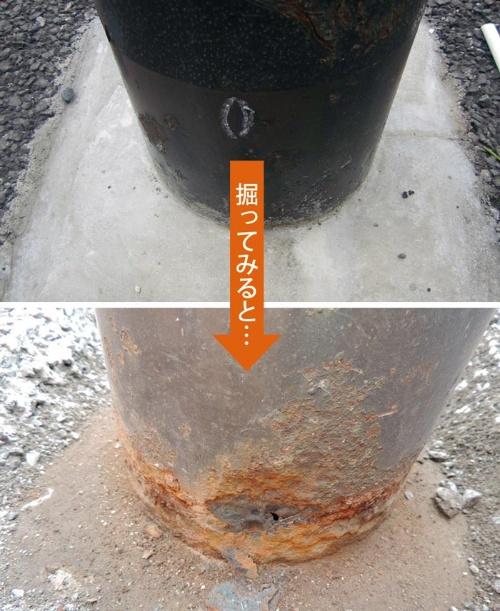 従来は試掘で確かめていた支柱の路面下の腐食も、非破壊で確かめられる可能性が出てきた(写真:弾性波診断技術協会)