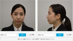 Azure「右向き」→顔の検出不可
