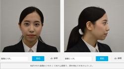 Azure「左向き」→顔の検出不可