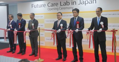 介護分野で活用する最新テクノロジーの検証施設「Future Care Lab in Japan」の開所式