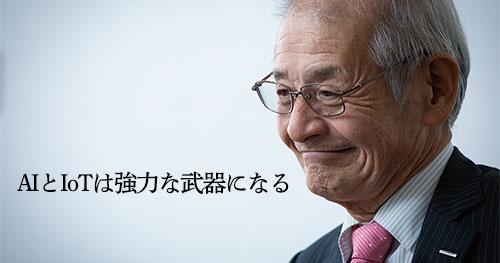 (写真:遠藤 素子)
