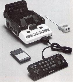 図1 ファミコン用の通信アダプタ