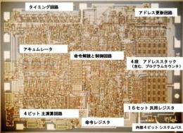 図1 世界初のマイクロプロセッサ4004 CPUのチップ写真
