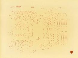 図3 4004 CPUのBuriedコンタクト層