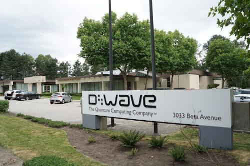 カナダ・バンクーバー近郊にあるDウエーブシステムズ本社オフィス