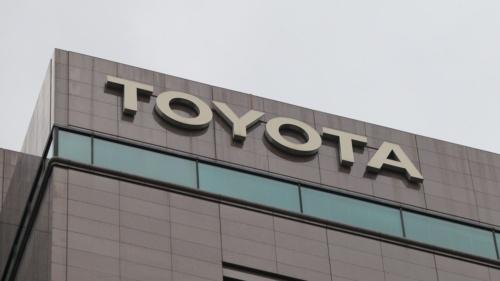 トヨタ東京本社を中心に約1600人が在宅勤務を試す