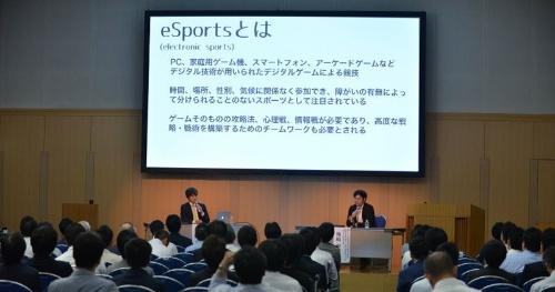 福岡アジア都市研究所調整係長の中島賢一氏(左)とPro eSports Team DetonatioN Gaming CEO(最高経営責任者)でSun-Gence代表取締役の梅崎伸幸氏(右)