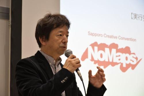 No Maps実行委員会委員長を務めるクリプトン・フューチャー・メディアの伊藤博之代表取締役