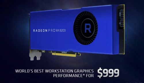 今回の新製品。AMDのイメージ
