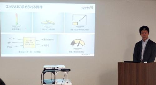 説明に当たったのはラティスセミコンダクターの﨑田寛明氏(エリアテクニカルマネージャ)。日経 xTECHが撮影。スクリーンはラティスのスライド