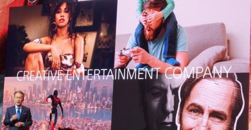 ソニーの吉田氏は、同社を「クリエイティブ・エンタテインメント・カンパニー」と定義した(撮影:日経 xTECH)
