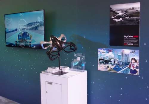 Quanergyのブースにあった、SkyDrive関連の展示(撮影:日経 xTECH)