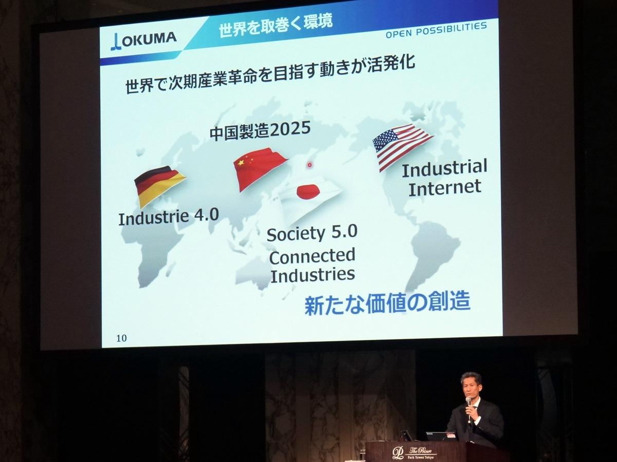 世界で次期産業革命を目指す動き (撮影:新関 雅士)